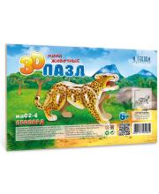 Деревянный 3D-пазл Леопард 12 деталей ГеоДом