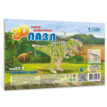 Игрушки, Деревянный 3D-пазл Тираннозавр 11 деталей ГеоДом 133769, фото