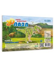 Деревянный 3D-пазл Тираннозавр 11 деталей