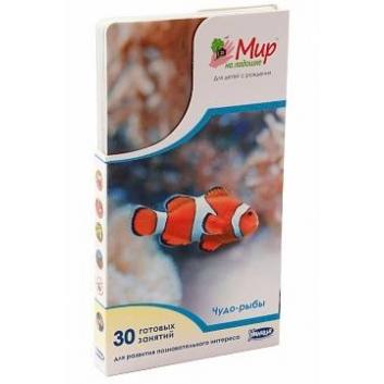Книги и развитие, Набор карточек Чудо-рыбы 25 шт Умница 620002, фото