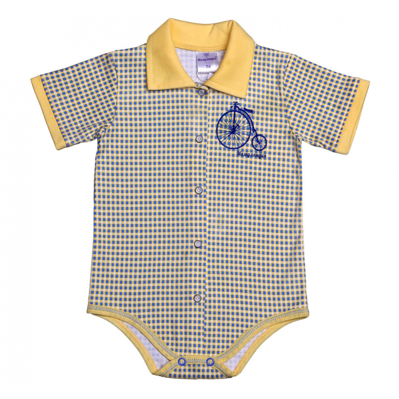 БодиБодижелто-голубого цвета марки Мамуляндия для мальчиков. Боди с коротким рукавом и отложным воротничкомвыполнено из чистого хлопка, имеет кнопочную застежку спереди по всей длине, а такжеснизу. На груди стильный принт. Бодибольшемерит на размер.<br><br>Размер: 9 месяцев<br>Цвет: Желтый<br>Рост: 74<br>Пол: Для мальчика<br>Артикул: 620827<br>Страна производитель: Россия<br>Сезон: Всесезонный<br>Состав: 100% Хлопок<br>Бренд: Россия<br>Вид застежки: Кнопки