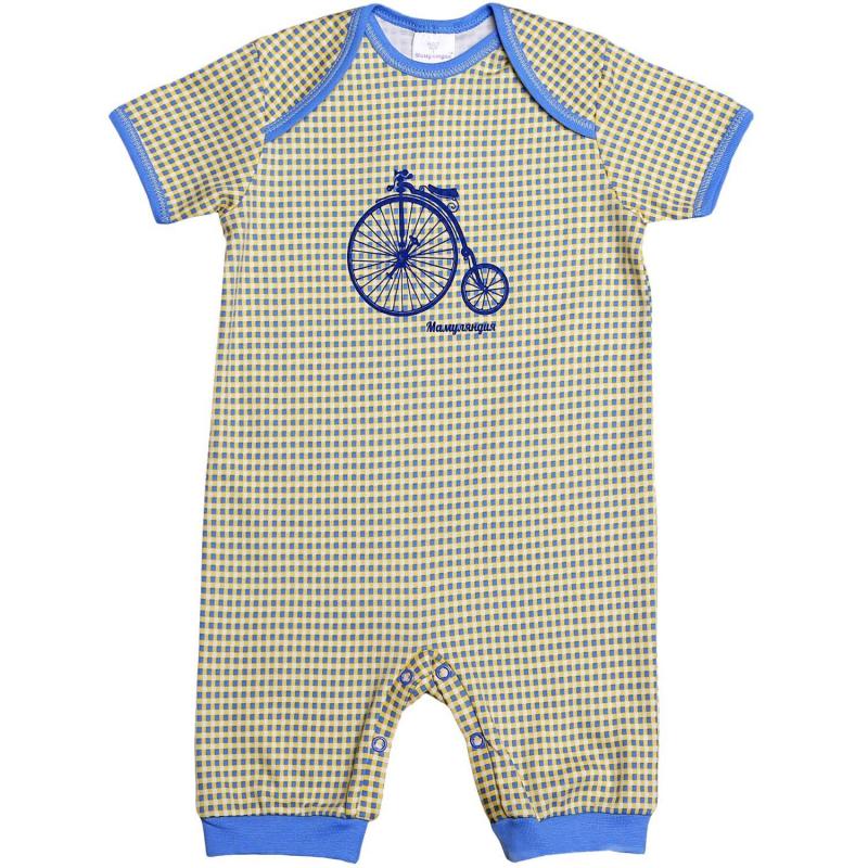 ПесочникПесочник желто-голубого цвета марки Мамуляндия для мальчиков. Полукомбинезон выполнен из чистого хлопка, имеет удобный крой плечиков и кнопочную застежку по шаговому шву. На груди стильный принт. Песочник большемерит на размер.<br><br>Размер: 3 месяца<br>Цвет: Голубой<br>Рост: 62<br>Пол: Для мальчика<br>Артикул: 620878<br>Страна производитель: Россия<br>Сезон: Всесезонный<br>Состав: 100% Хлопок<br>Бренд: Россия<br>Вид застежки: Кнопки