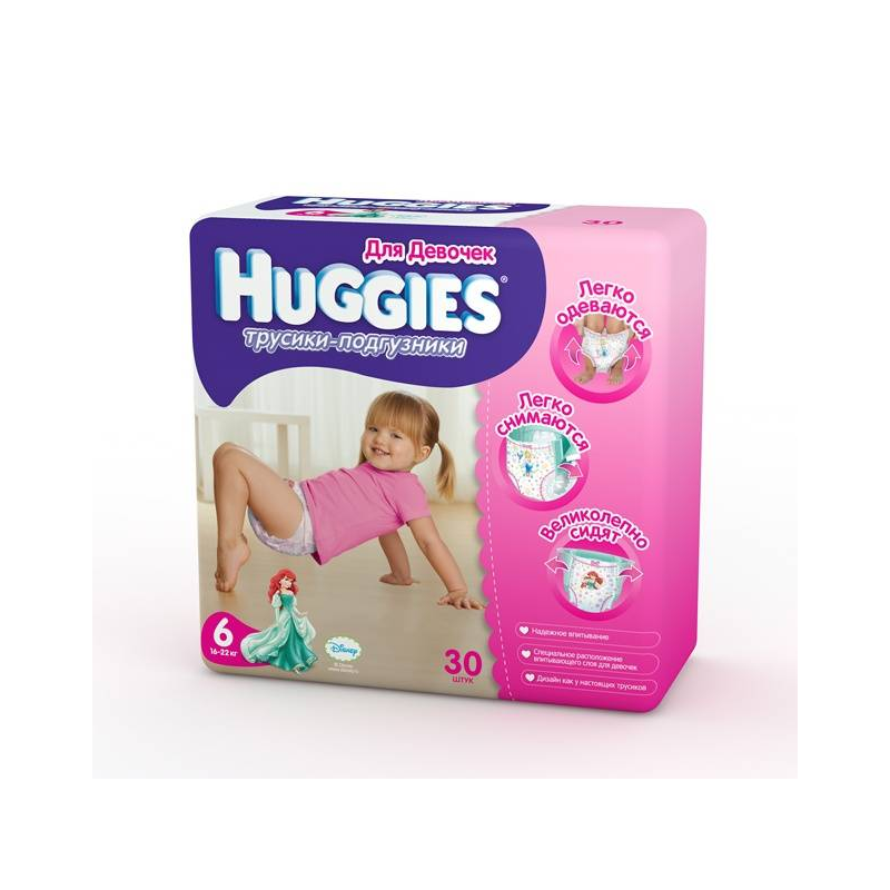 Huggies Подгузники-трусики (16-22 кг) 30 шт.