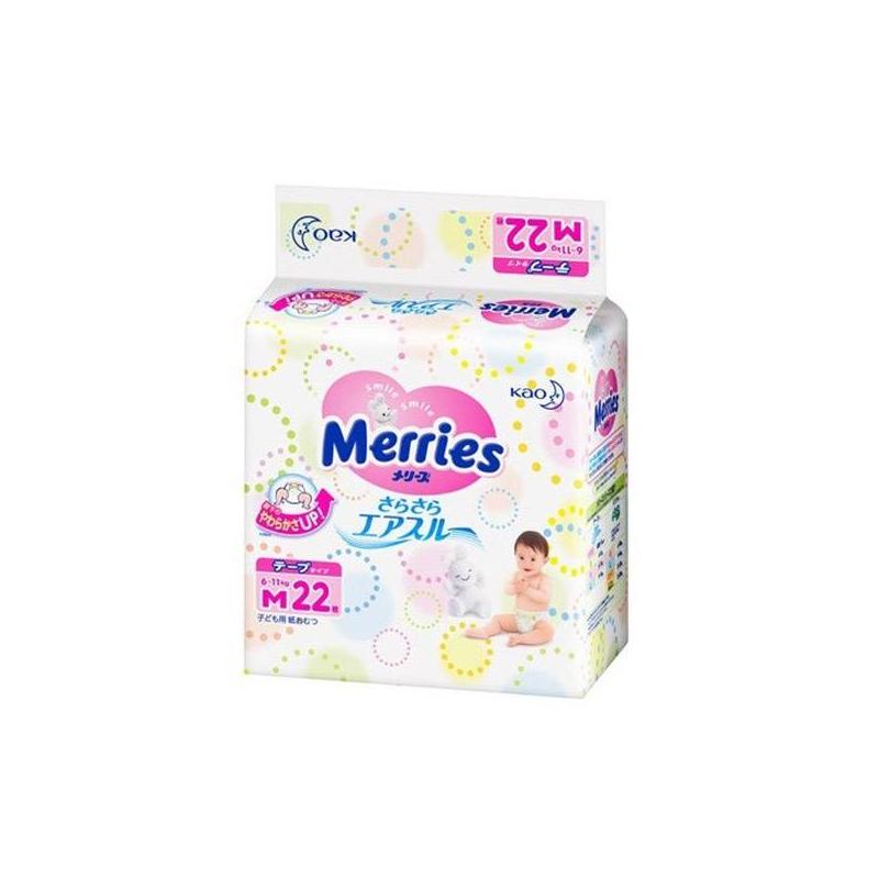 Подгузники M 6-11 кг 22 шт.Подгузники Merries,M(6-11кг)22шт.Подгузники для детей весом 6-11кг. С внутренним пористым слоем, не липнут к коже и хорошо удерживают жидкий стул. Выпускаются под японской торговой маркой Merries.<br>Ластовица мягкая, не натирает кожу. Многоразовые липучки надежно закрепляют подгузник. Даже при его сжатии, жидкость не вытечет, так как внутри подгузника абсорбирующее вещество. Подгузники с уникальной пористой поверхностью, которая оставляет воздушный слой даже при максимальном давлении. Подгузники воздухопроницаемые, с мельчайшими порами, которые пропускают воздух в 3 раза больше обычного. Благодаря этому подгузник дышит и не прилипает к коже. Все эти качества берегут нежную кожу малыша от раздражения и опрелостей.<br>Размер – M<br><br>Вес: 6-11 кг<br>Пол: Не указан<br>Артикул: 621541<br>Бренд: Япония<br>Кол-во в упаковке: 22 шт.<br>Размер: Без размера