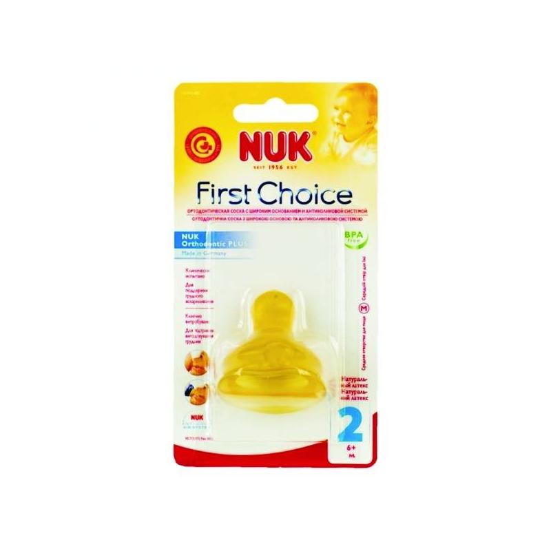 Соска First Choice , размер 1 (латекс)Соска NUK FIRST CHOICE, S, размер 1 (латекс).<br>Соска NUK имеет ортодонтическую форму, она полностью адаптируется к ротовой полости ребенка. Латексная соска способствует правильному развитию челюстно-лицевого аппарата.<br>Соска NUK FIRST CHOICE обеспечивает процесс вскармливания, максимально приближенный к естественному, способствует правильному развитию челюстно-лицевого аппарата. Подходит для всех бутылочек NUK FIRST CHOICE.Соска латексная FIRST CHOICE:ортодонтическая форма, широкое основание для естественного кормления, подходит для всех бутылочек марки NUK.Латекс - это материал, сделанный на растительной основе. Он мягкий, теплый и прочный.Размер соски: S<br><br>Возраст от: 0 месяцев<br>Пол: Не указан<br>Артикул: 621604<br>Бренд: Германия<br>Размер: от 0 месяцев