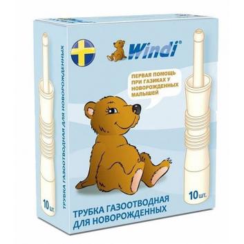 Гигиена, Ректальный катетер для новорожденных 10 шт Windi 624345, фото