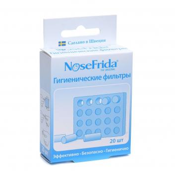 Гигиена, Фильтры одноразовые 20 шт NoseFrida 628807, фото
