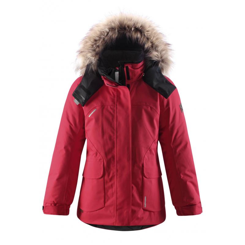 REIMA Куртка Sisarus куртка radeks куртки легкие