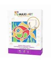 Набор для Лепки Картинка из Дерева Рыбка Maxi Art
