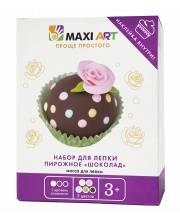 Набор для Лепки Пирожное Шоколад для Девочек Maxi Art