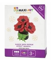 Набор для Лепки Букет Маки для Девочек Maxi Art