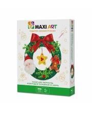 Набор для Творчества Новогоднее Украшение из Фетра Maxi Art