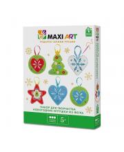 Набор для Творчества Новогодние Игрушки из Фетра Maxi Art