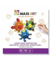 Набор для Творчества Магниты Морские Животные Maxi Art