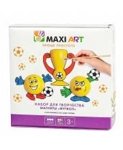 Набор для Творчества Магниты Футбол Maxi Art