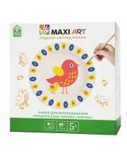 Набор для Раскрашивания Керамическая Тарелка Птички Maxi Art