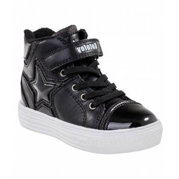 Обувь, Ботинки Котофей (черный), фото