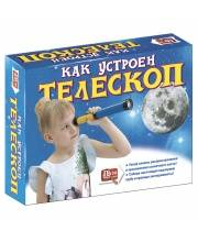 Как устроен Телескоп Маэстро