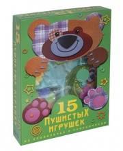 15 пушистых игрушек из проволочек и помпончиков Маэстро