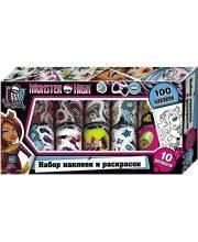 Monster High. Наклейки и раскраски в коробке РОСМЭН