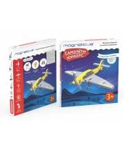 Игрушка сборная из мягких элементов Самолеты - Юнкерс Magneticus