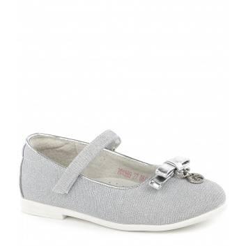 Обувь, Туфли MURSU (серый)195395, фото