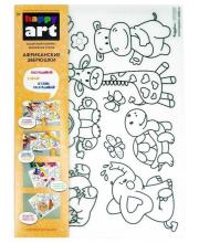 Коврик-раскраска для стола многоразовый прозрачный Африканские зверюшки Happy Art