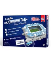 3D пазл Стадион Калининград IQ Puzzle