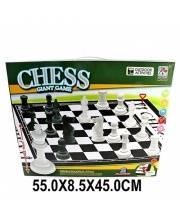 Напольные шахматы Наша Игрушка