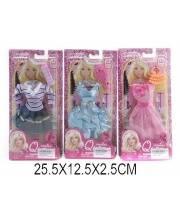Одежда для куклы 29 см с аксессуарами Наша Игрушка