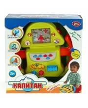 Интерактивная игрушка Юный капитан Наша Игрушка