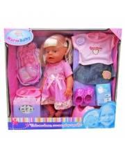 Кукла Хельга с аксессуарами Наша Игрушка
