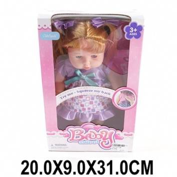 Игрушки, Кукла 30 см в сиреневом платьице озвученная Наша Игрушка 207778, фото