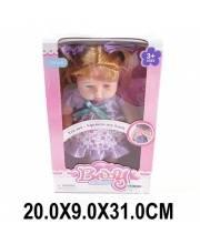 Кукла 30 см в сиреневом платьице озвученная Наша Игрушка