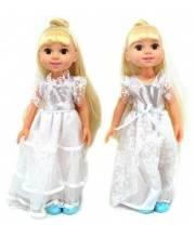 Кукла Берта 32 см Наша Игрушка