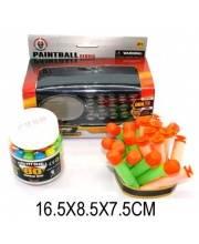 Набор Мягкие пули и шарики для пейнтбола Наша Игрушка