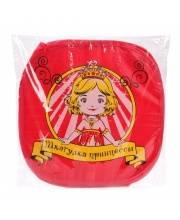 Корзина для игрушек Шкатулка принцессы Наша Игрушка