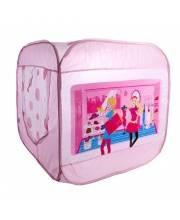 Палатка игровая Модные девчонки Наша Игрушка