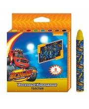 Восковые толстые карандаши Вспыш 8 цветов РОСМЭН