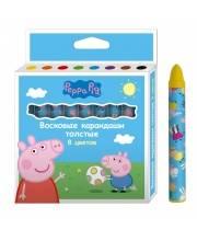 Восковые толстые карандаши Свинка Пеппа 8 цветов РОСМЭН