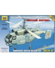Набор для творчества Модель сборная Вертолет Ка-27 ZVEZDA