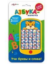 Развивающая игрушка Азбука-малютка 3 любимые песенки Азбукварик