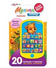 Развивающая игрушка Ладушки Мультиплеер 20 потешек и песенок Азбукварик
