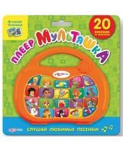 Развивающая игрушка Плеер Мультяшки 20 песенок Азбукварик