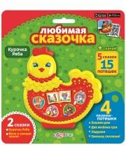 Развивающая игрушка Любимая сказочка Курочка ряба Азбукварик