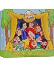 Кукольный театр Белоснежка 11 кукол Жирафики