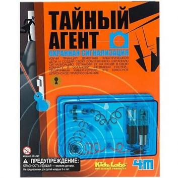 Творчество, Игровой набор Тайный агент 4М 624432, фото