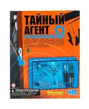Игровой набор Тайный агент 4М