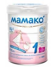 Сухая адаптированная молочная смесь на основе козьего молока для детей от 0 до 6 мес 800 гр