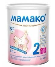 Последующая адаптированная молочная смесь на основе козьего молока для детей от 6 до 12 мес 400 гр